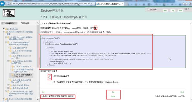 IE10 show webhelp css callout navi icon all ok