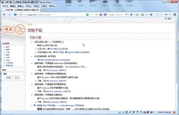 wiki company documents