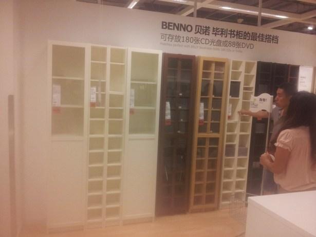 wuxi_ikea_third_floor_furniture_exhibition_79