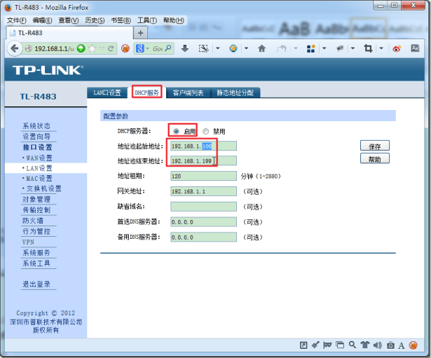 router a enable dhcp and 192.168.100 to 199