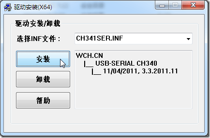found ch341ser.inf for 32bit win7