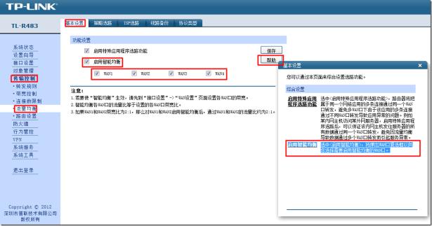 transfer control bandwidth leveling enable auto adjust