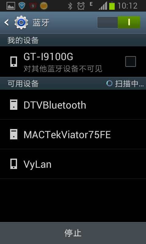 android scanning for bluetooth device found MACTekViator75FE