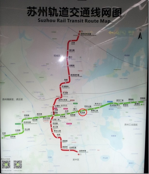 east circle stop of suzhou subway