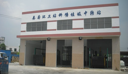 loufeng garbage collection transfer site