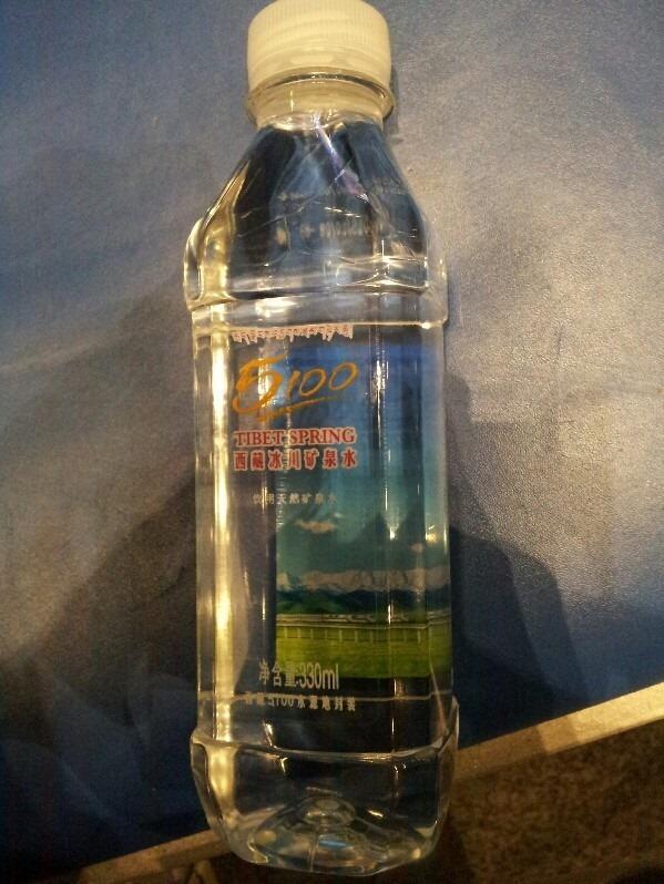 5100 tibet spring water free to get