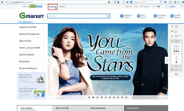english page click chinese to switch for gmarket