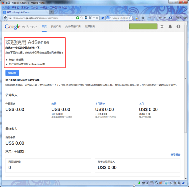 first login google adsense main home page one step to fully enable adsense account