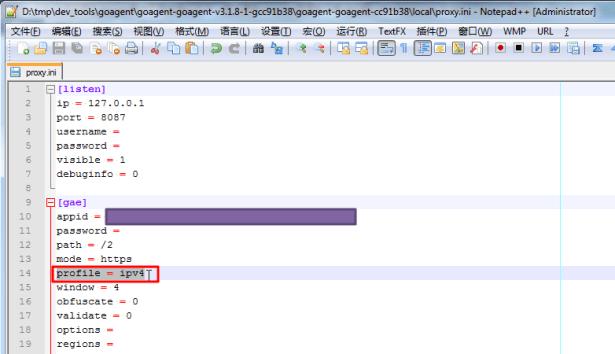 retain original gae profile ipv4 in goagent proxy ini