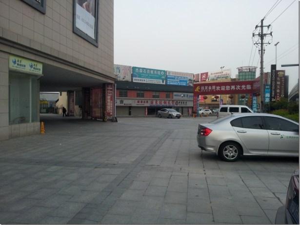 yuanfa jinwu  near to far entry high