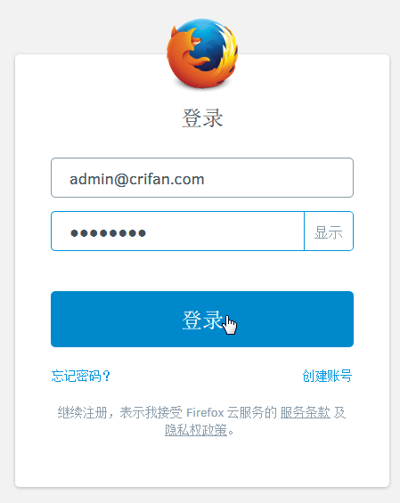 firefox sync input existing account and password
