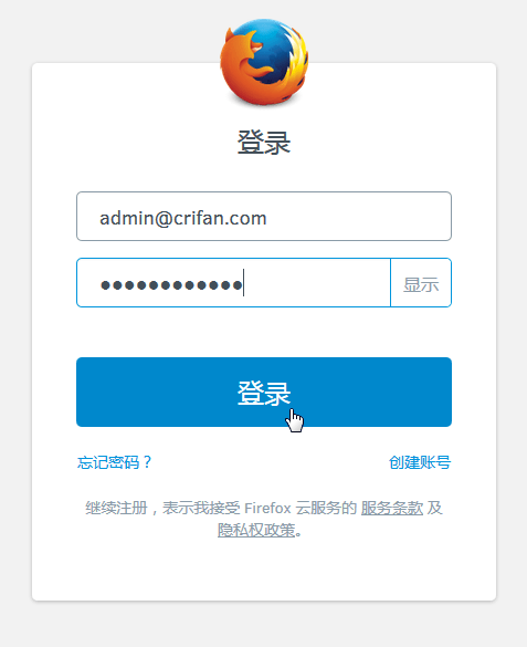 relogin firefox to see effect