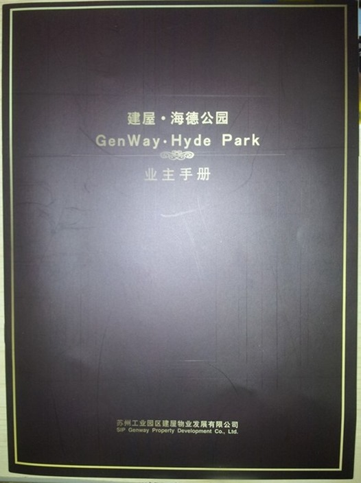 genway hyde park owner book