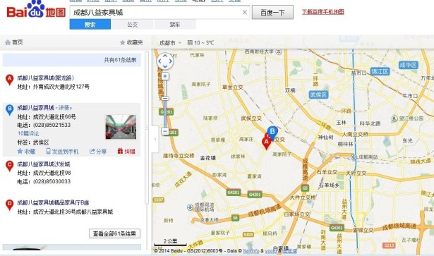 chengdu bayi furniture map location