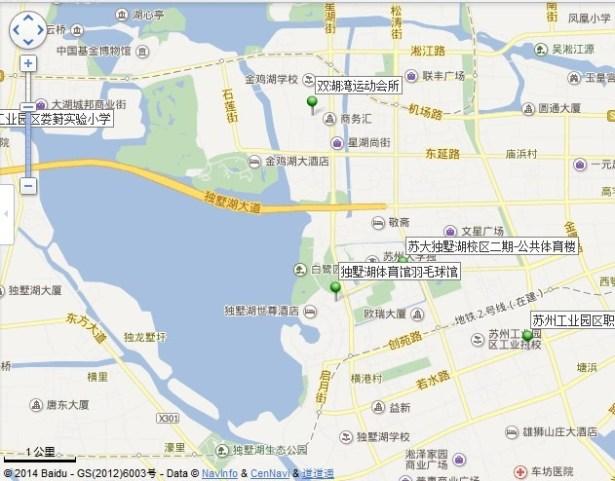 dushu lake gym badminton court location map view far
