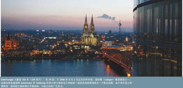 koln triangle building 103 meter high 29 floor use automation