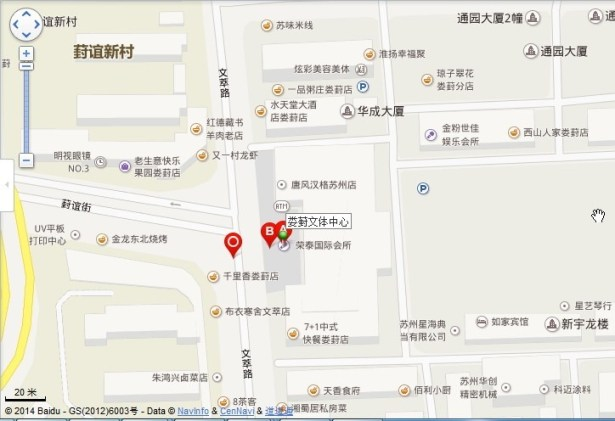 loufeng culture and sport center map view near