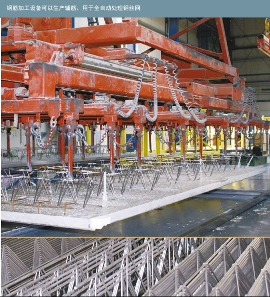 steel process machine use generate sub steel use for auto