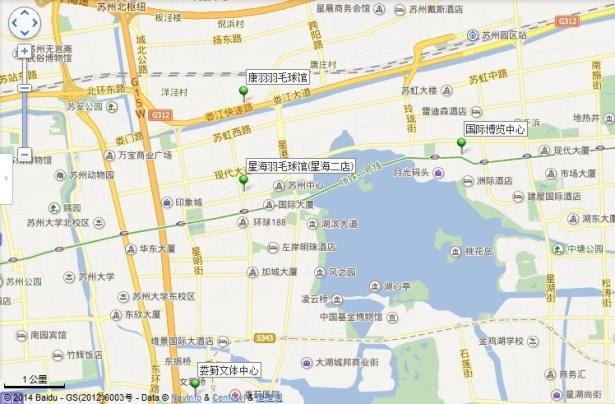 xinghai bandminton location map view far