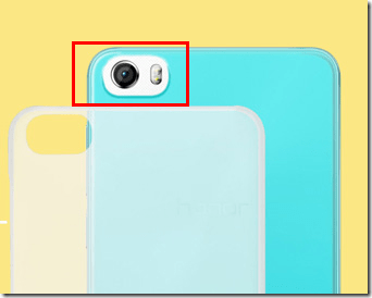 huawei honor 3c phone shell colorful effect