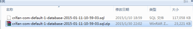 rename to .sql.zip then import again