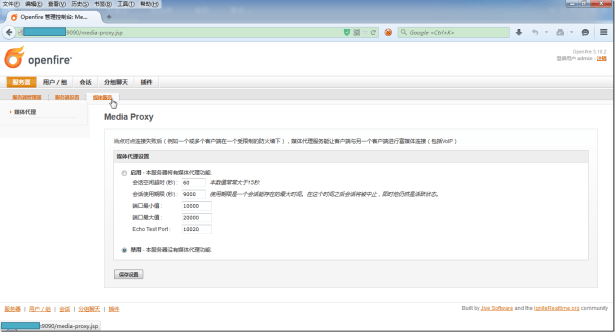 openfire admin page media proxy