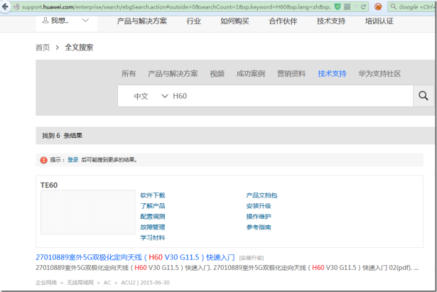 huawei official site search H60 still not found usb driver