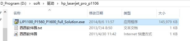 install LJP1100_P1560_P1600_Full_Solution exe