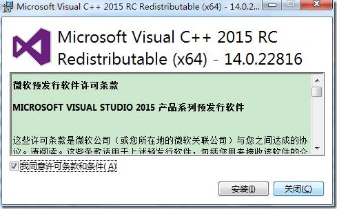 microsoft visual c   2015 rc redistributable x64 14.0.22816 exe