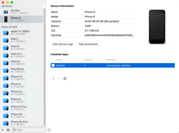Xcode Window Devices to see debug run app