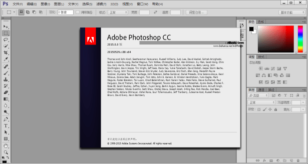 adobe photoshop cc 2015 run main ui