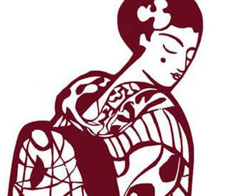 Japonesa meditativa