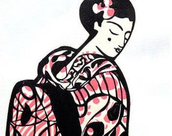 JAPONESA MEDITATIVA II