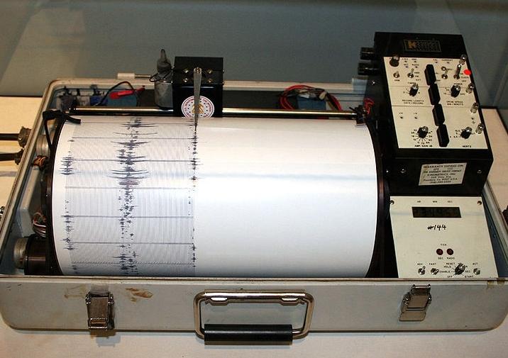Gubbio, nuova scossa di terremoto stamane alle ore 5 e 30. Nella notte tre scosse a Perugia e Macerata