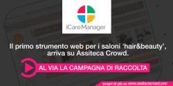 iCareManager nuova campagna equity crowdfunding su Assiteca Crowd