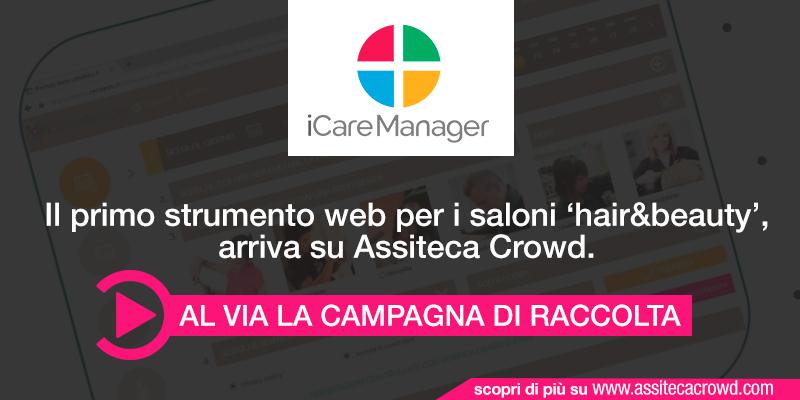 iCareManager nuova campagna di equity crowdfunding per Assiteca Crowd
