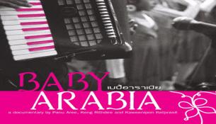Baby Arabia image