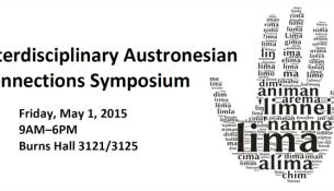 Austronesian Symposium logo