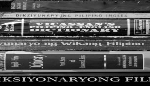 mga-diksiyonaryo-sharpened