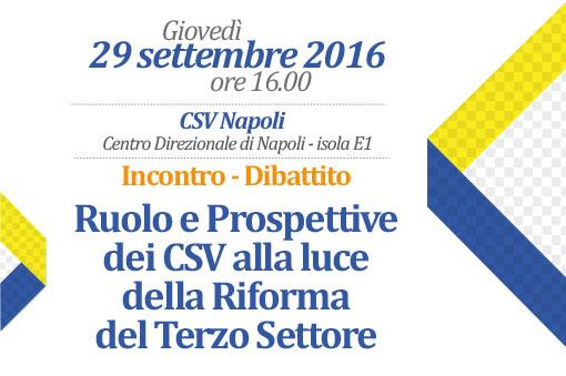 Riforma del Terzo settore, quali prospettive? Se ne parla al CSV Napoli