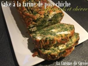 cake_farine_pois_chiche_épinard_chevre_05