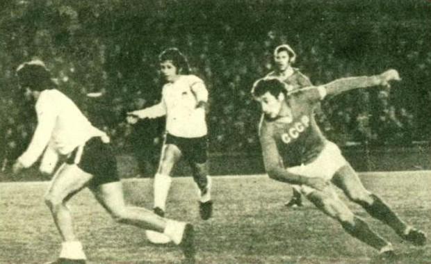 URSS Chile