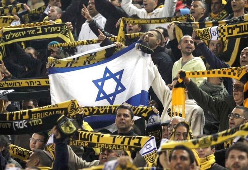 Beitar Israel