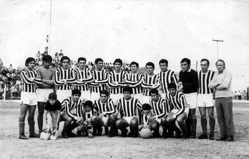 Central Córdoba 1971