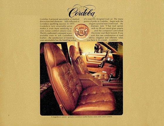 1977 Chrysler Cordoba-02