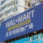 714px-Wal-Mart_sign_at_Renmin_North_Road_supercenter,_Shenzhen,_China
