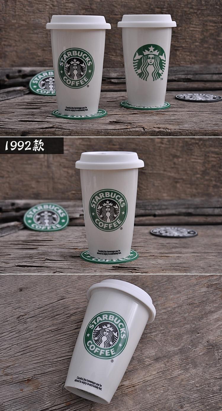 Natural Personalized Mugs Quality Ceramic Mug Coffee Color Your Own Coffee Mug Starbucks Mugs Custom Mugs