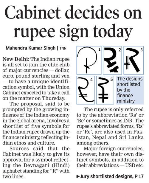 Shortlisted Symbols for the  Indian Rupee