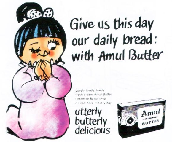 The first Amul hoarding ever (1966)