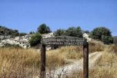 45. Kyparissia – Germasogeia Dam